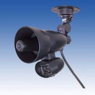 炎センサー(FS-6000)