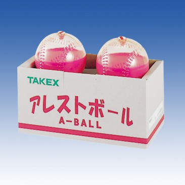 アレストボール