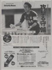 産経新聞img