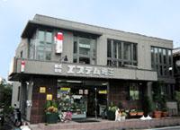 中外日報(平成20年1月17日)