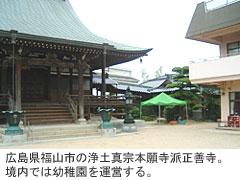 中外日報(平成20年8月23日)