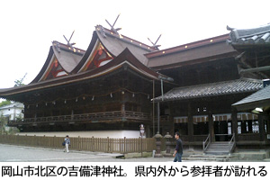 中外日報(平成22年6月29日)
