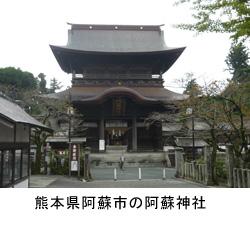 中外日報(平成22年10月26日)
