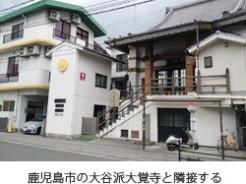 中外日報(平成24年6月26日)
