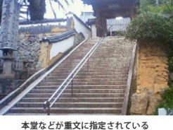 中外日報(平成24年11月27日)