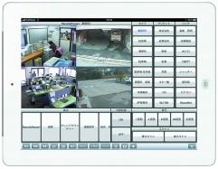 トータルセキュリティシステムi-NEXT