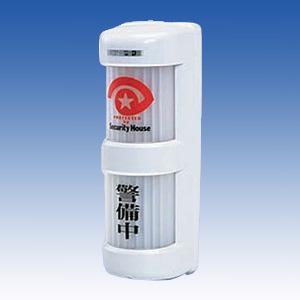 セキュリティキーパー(SHTO-801)